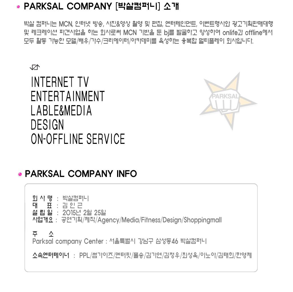 sub1-company